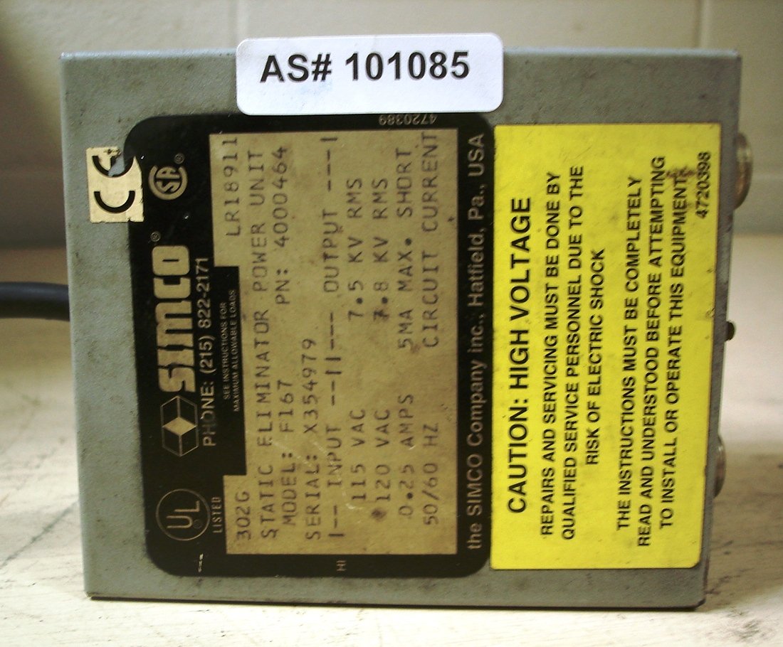 Power Supply for Static Control F167
